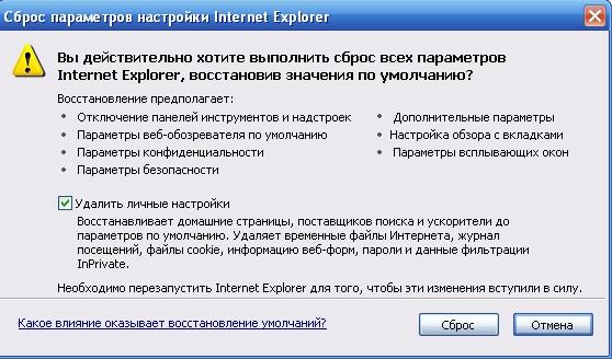 Kompcheb.ru