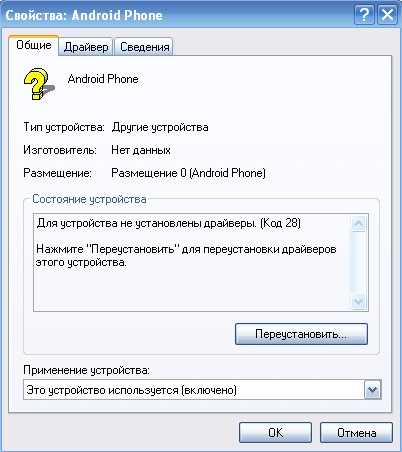 Dell Xps 15Z Драйвера