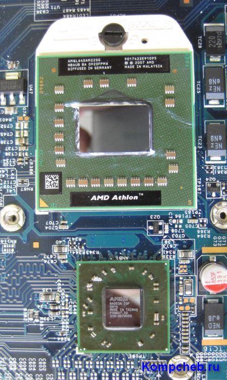 Очищенные центральный и графический процессоры