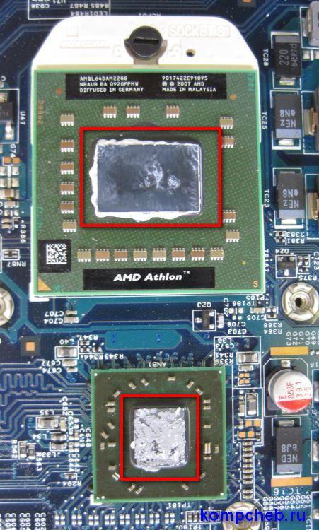 Центральный и графический процессоры с остатками термопасты