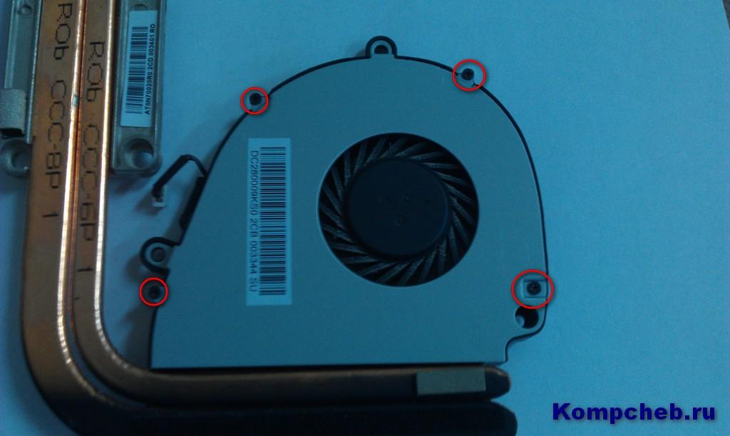 Разборка корпуса вентиляторе на ноутбуке