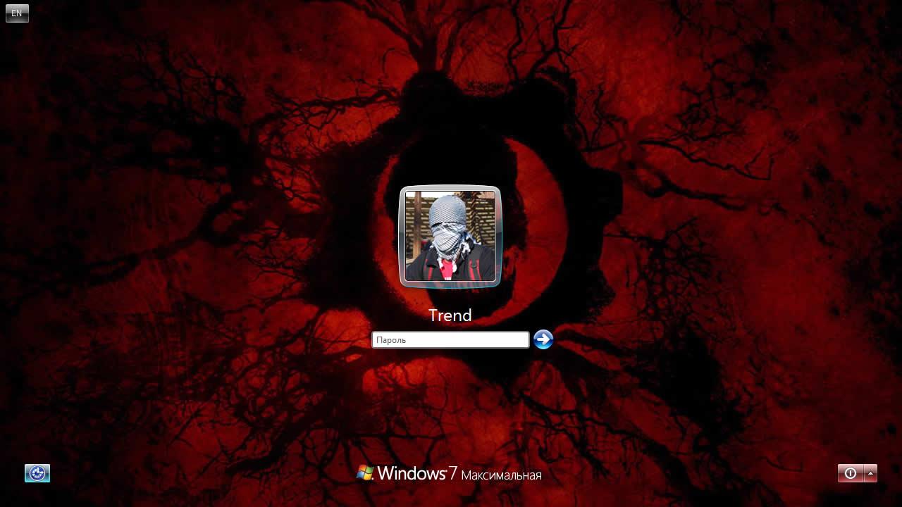 изменить экран приветствия