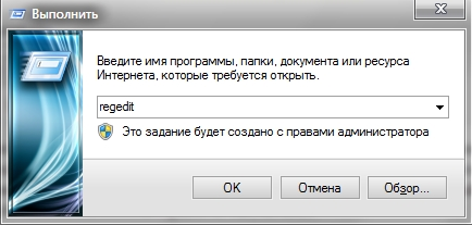 изменить загрузочный экран Windows 7 - фото 5