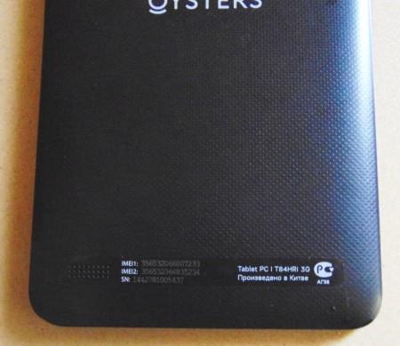 тачскрин на планшете OYSTERS