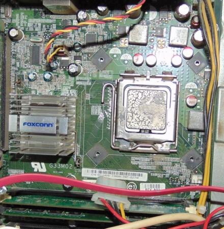 вынуть процессор