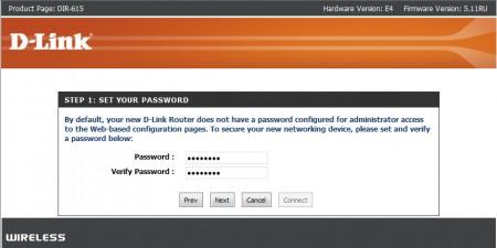Установите новый пароль