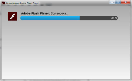 flashplayer загрузка файлов с интернета