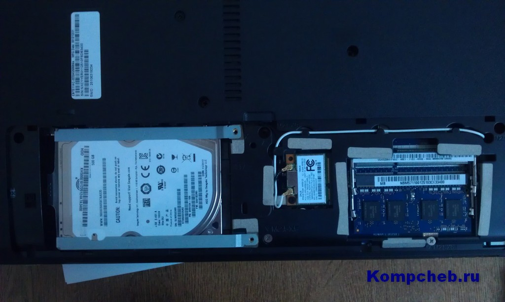 Отсек жеского диска, Wi-fi модуля и оперативной памяти